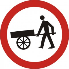 No push cars allowed