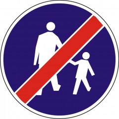 End of pedestrian route