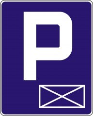 Parking- reserved spot