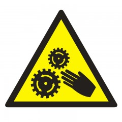 Warning! Moving parts