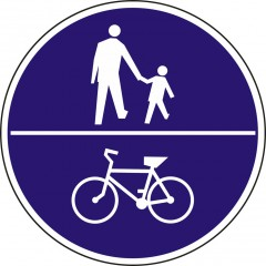 Pedestriands and bicycles on the same road