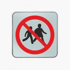 No children allowed- road sign